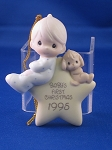 Baby's First Christmas 1995 (Boy) - Precious Moments Ornament