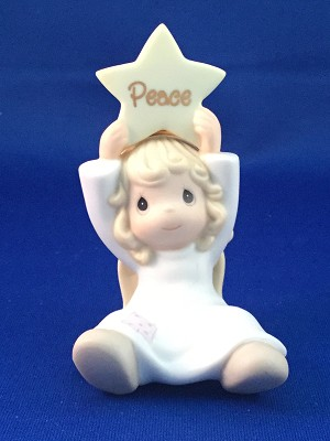 Hang On To That Holiday Feeling - Precious Moment Mini Nativity Figurine