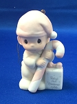 Baby's First Christmas 1986 (Boy) - Precious Moment Ornament