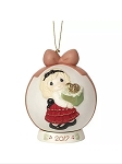 May The Gift Of Love Be Yours This Season  - 2017 Precious Moment Ball Ornament