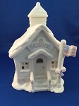 Schoolhouse (Nightlight) - Precious Moment Figurine